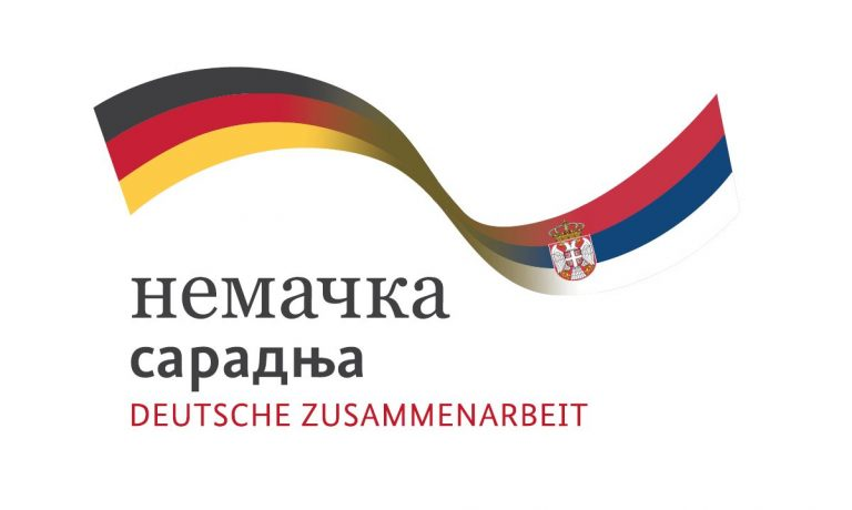 CCCSEE & German-Serbian Initiative for Sustainable Growth and Employment
